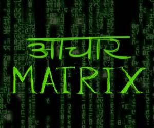 matrix-home-page