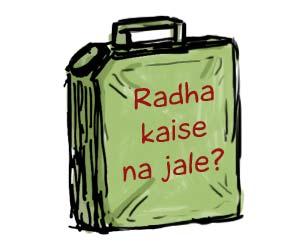 radha-home-page