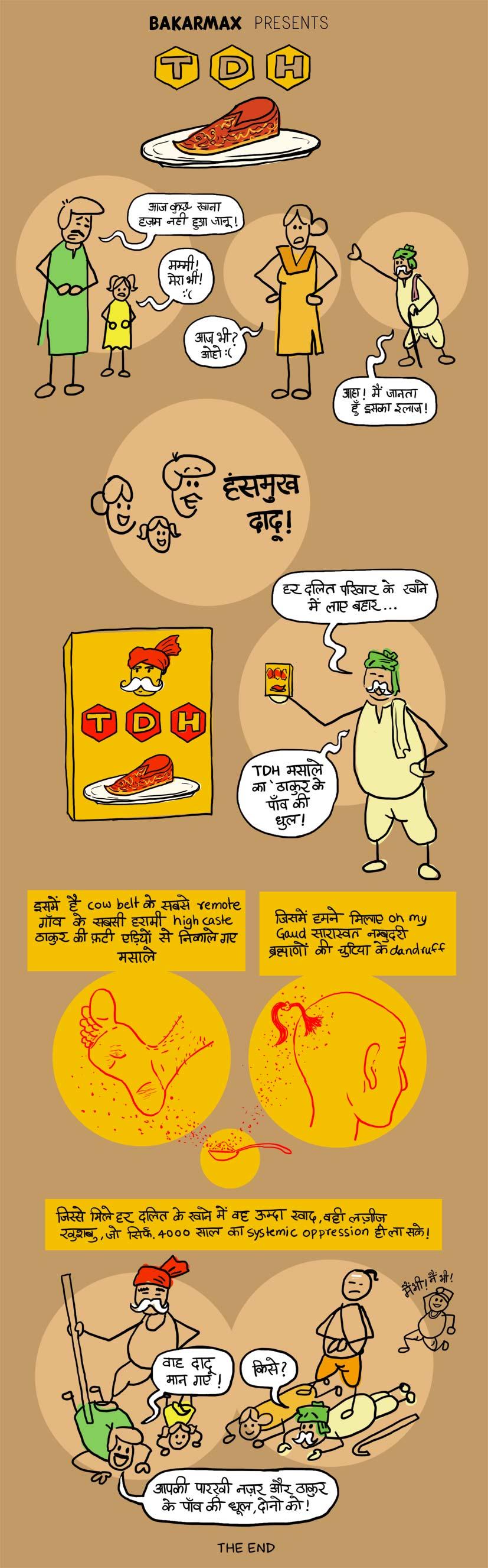 TDH – Thakur Ke Paanv Ki Dhool