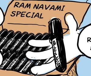 home-page-ram-navami