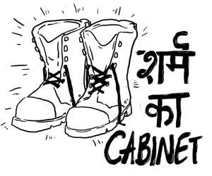 sharm-ka-cabinet-home-page