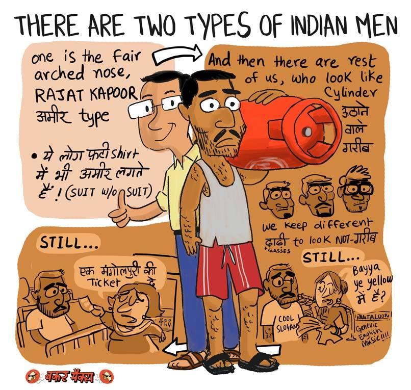 rajat kapoor or cylinderwala?