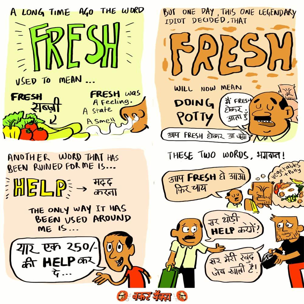 Fresh and Help