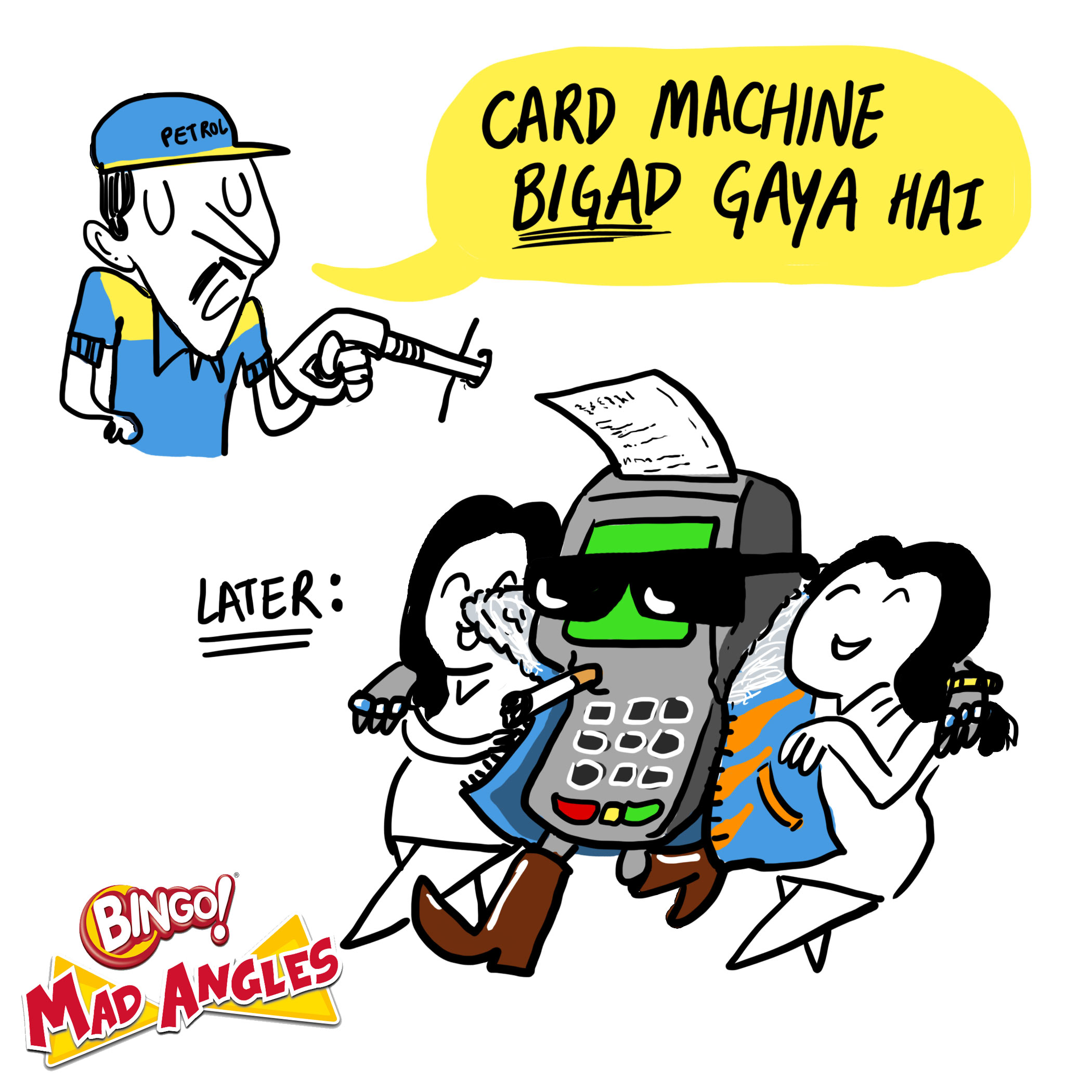 Card machine bigad gaya hai